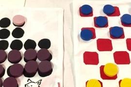 Spielmawas Travel Games (c) prater&stern